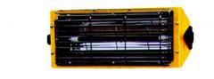 Elektro - Heizer Infrarot HALL 1500